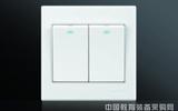 燈光控制器