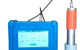 石材放射性測試儀/放射性檢測儀  產品貨號: wi112045