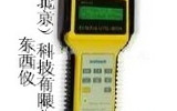 wi99456 袖珍式場強儀