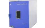 300℃程控鼓风烘箱(410L)-DHG-9440