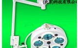 五孔手术无影灯 (吊式)  产品货号: wi89766