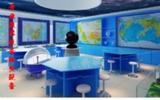 中學地理專用教室