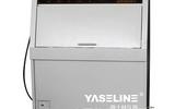 廠家供應精密型紫外線老化試驗箱/非標定制