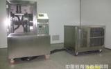 达微实验室低温超微粉碎机