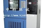 销售高低温试验箱/高低温试验箱生产厂家