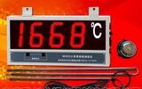 大屏幕測溫儀,快速測溫儀,鐵水測溫儀