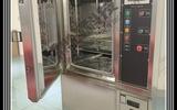 DY-80-880L户外家具高低温湿热试验机恒温恒湿试验箱