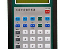 石油密度計算器  產品貨號: wi113536 產    地: 國產