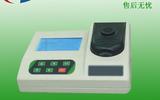 實驗室用臺式濁度色度儀