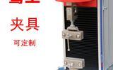 胶带伸长率试验机厂家联系方式,胶带拉力试验机价格