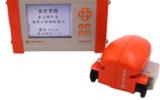 北京泰仕特混凝土钢筋检测仪 TST-GJ630  带扫描小车