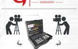 簡單好用!中視天威TV-GM600錄播一體機!課堂直播 錄播教室
