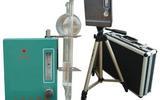 大气采样器/大气采样仪  型号:DP-1500