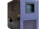 可程式恒温恒湿试验箱供应