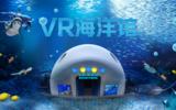 【圖片】中國VR海洋世界、VR海洋設備、VR海洋館。