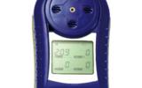霍尼韦尔四合一混合气体检测仪IMPULSE X4