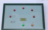 電子反應時測試儀