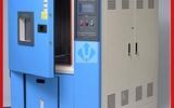 可靠性环境试验箱/恒温恒湿试验箱维修厂家