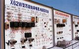 机床电路、电器仿真综合模拟实验台