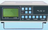 記錄式氣壓計(優勢)