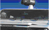 Ranger型車載式紫外成像儀