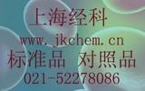 人参皂苷F3Ginsenoside F3HPLC≥98% 标准品