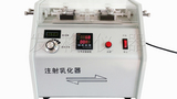 保定發格品牌ZR-3乳化注射器乳化針乳化用的三通管實驗儀器