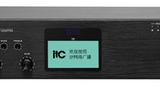itc IP终端T-7701 IP网络广播 校园广播 智慧校园