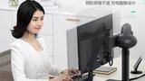 拜通颈睛宝颈椎健康电脑支架全自动升降旋转台式显示器底座增高架