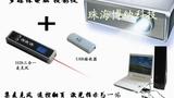 教学一体机用2.4G无线麦克风