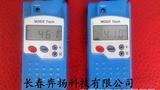 农业大棚二氧化碳检测仪