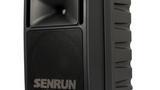 SENRUN大功率电瓶音箱拉杆音响EP-980 会议室户外广场舞音响