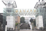 点燃读书热情 创建书香校园——安庆二中图书馆