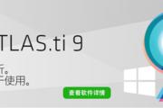 2021超实用的ATLAS.TI入门实操培训课程圆满结束