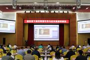 东莞理工学院举行新形势下高校舆情引导与应对高级研修班