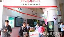 汉博智能录播闪耀北京教育装备展