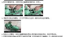 柔性粒状密封填料解决污泥、离心、多级水泵跑冒滴漏密封难题