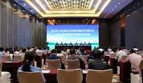 """""""2018年全国食品与环境分析测试学术研讨会""""在南昌举行"""