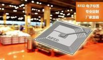 RFID电子标签是什么?怎么应用?
