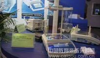 怡华新亮相2012中国国际科学仪器及实验室装备展