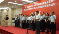 全国学校体育与卫生器材装备展示会11月登陆郑州