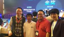 郑州大学大二学生斩获人工智能大奖