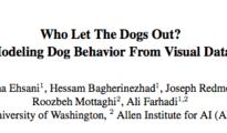震惊!华盛顿大学研发模拟狗行为的AI系统