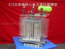 低损耗节能型电力变压器模型