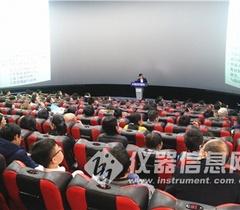 2017年度北京市电子显微学年会召开