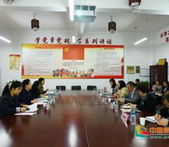 江西工业贸易职业技术学院与南昌航空大学举行跨校集体备课会