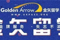杭州日本留学咨询:本科日本留学知名院校以及热门专业你知多少?