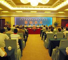 江西工程职院与恒天动力合作共建数控专业实训基地