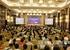 2015年中國高校圖書館發展論壇于武漢隆重開幕