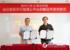 锐达与福州八中共同推进综合素质评价实践